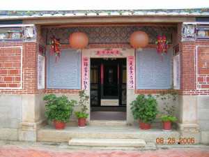 kinmen-guesthouse_optimized